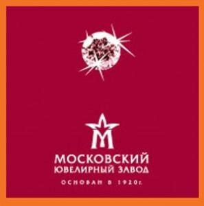 Московский ювелирный завод. Магазины в Ижевске