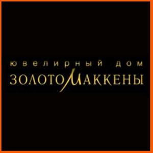Золото Маккены Ижевск. Смотреть онлайн каталог изделий.
