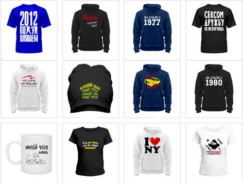 Женские футболки в Нижнекамске
