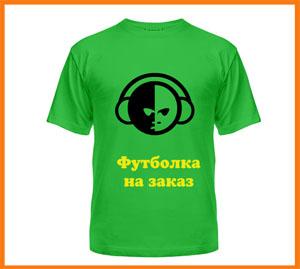 Ижевск футболки на заказ в интернет магазине