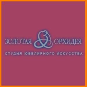 Золотая орхидея. Магазин в Ижевске