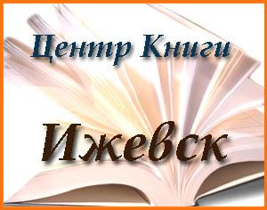 Учебник истории 6 класс история россии 2 часть торкунова читать онлайн