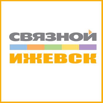 Связной Ижевск. Вы можете посмотреть каталог товаров и цены на телефоны