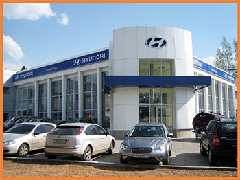 Автосалон Хёндай в Ижевске