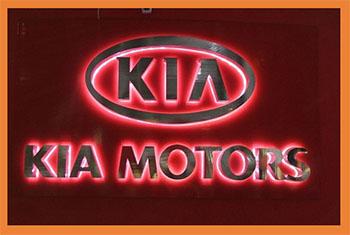 Автосалон Киа Ижевск. Купить новый автомобиль KIA по лучшей цене.