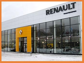 Автосалон Рено Ижевск