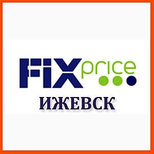 Магазин все по 38 рублей - отзывы, адреса, каталог товаров, официальный сайт
