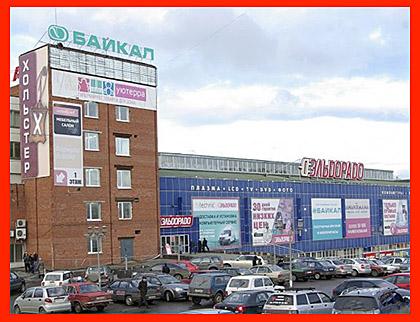 Эльдорадо магазин бытовой техники и электроники каталог