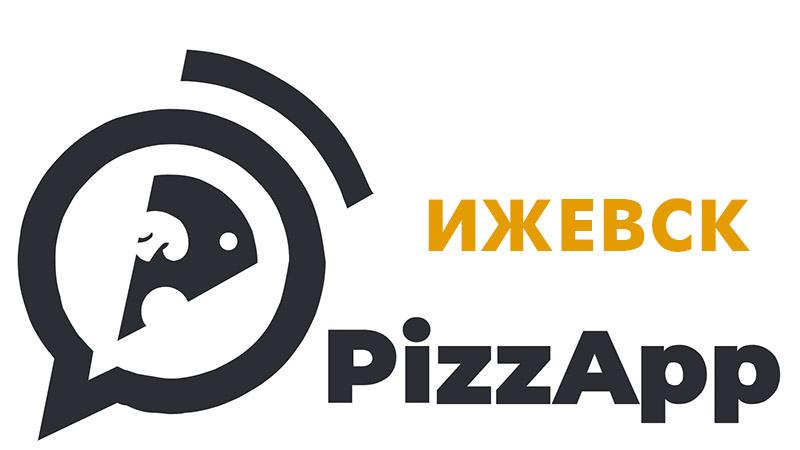 Пицца Ап Ижевск